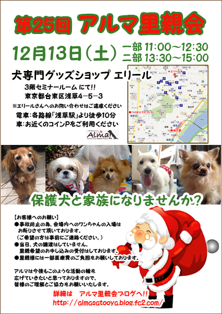Poster_201411250017156d3