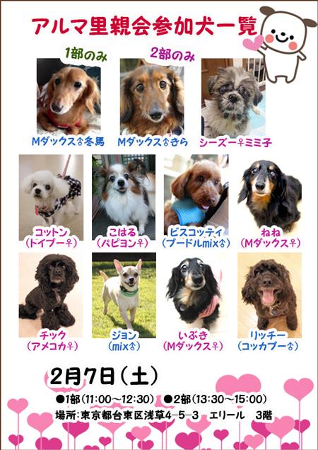 Sato_2